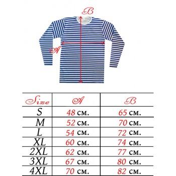 Моряшка блуза с Дълъг ръкав Моряшка блуза с Дълъг ръкав