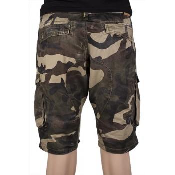 Мъжки къси камуфлажни панталони