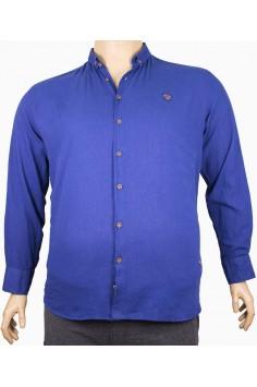 Мъжка риза с кафеви копчета