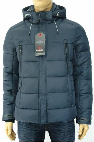 Модерно мъжко яке за зимата