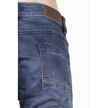 Клсически син дънков панталон